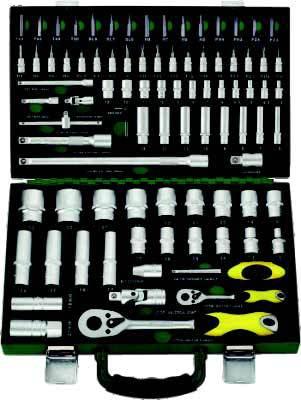 набор ключей арсенал 107